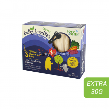 Love Earth Organic Baby Noodles - Carrot, Sweet Potatoes, Spinach (180g)