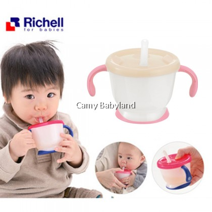 Richell AQ Straw Training Mug 150ml (Cream / Pink) - First Step Soft Straw Cup (from 6 months)