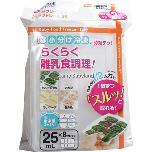 Richell Baby Food Freezer Tray 25ml X 16 Portions Baby Food Storage Tray Bpa Free