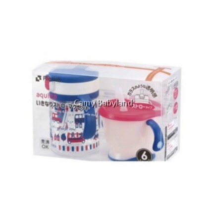 RICHELL AQ CLEAR STRAW MUG SET (NAVY BLUE)  - Training Soft Straw bottles set (from 6 months)