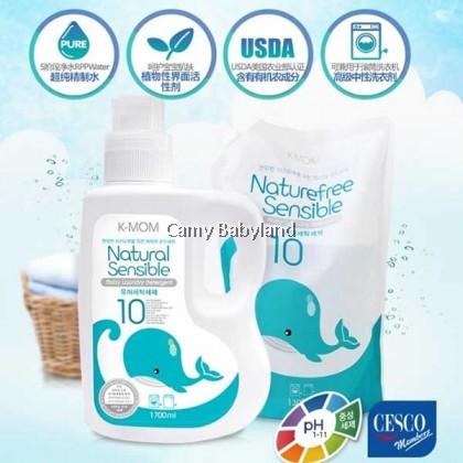 K-Mom Naturefree Organic Baby Laundry Detergent (1700ml) - Bottle