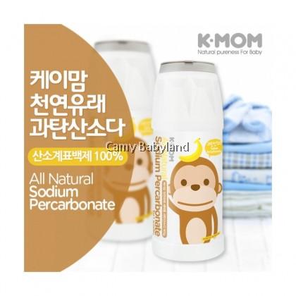 K-Mom Powder Detergent - Bleaching Agent (500g)