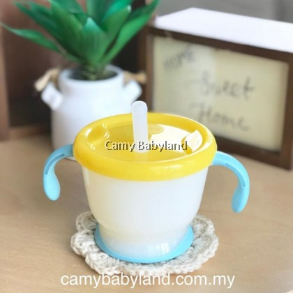 Richell AQ Straw Training Mug 150ml (Yellow) - First Step Soft Straw Cup (from 6 months)