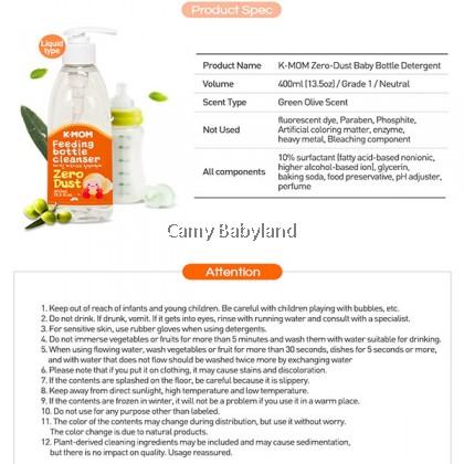 K-Mom Zero Dust Feeding Bottle Cleanser - Green Olive (400ml)