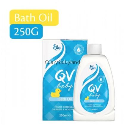 QV Baby Bath Oil (250ml)