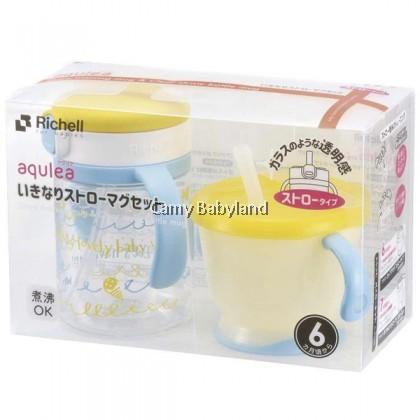 Richell Straw Training Mug & Clear Straw Bottle Mug Set (Yellow)