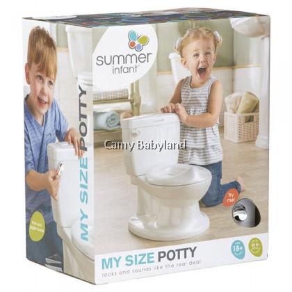 Summer Infant - My Size Potty (White)