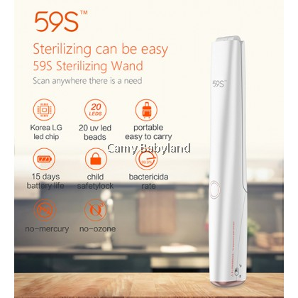 59S - UVC LED Sterilizing Wand