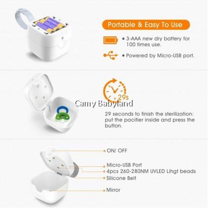 59S - UVC LED Mini Sterilizing Box (White)