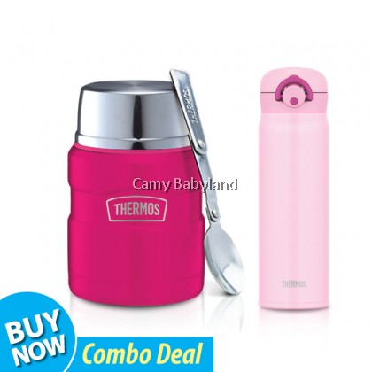 Thermos - King Food Jar 0.47L + Ultra Light Executive Flask 0.35L (Pink) COMBO DEAL