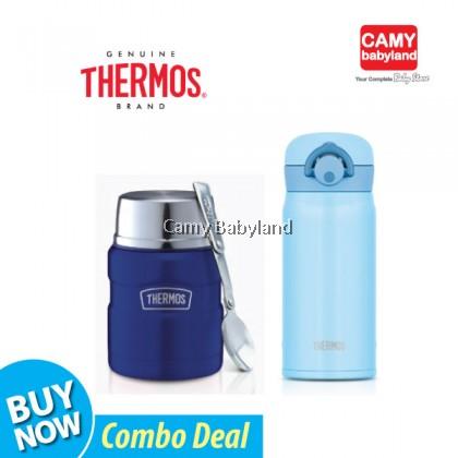 Thermos - King Food Jar 0.47L + Ultra Light Executive Flask 0.35L (Blue) COMBO DEAL