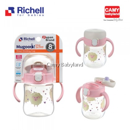 Richell - Mugood Direct Drinking Cup 200ml (Pink)