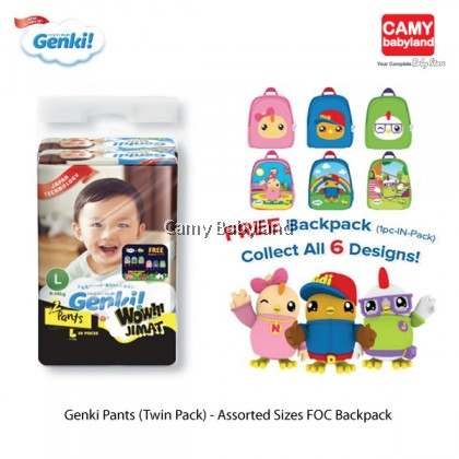 Genki Pants - Mega Twin Pack (Assorted Sizes) FOC Didi & Friends Backpack (In-pack)