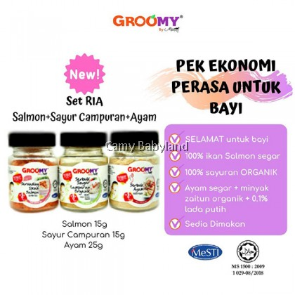 Groomy - Economy Pack 3-in-1 Powder For 8+ Months