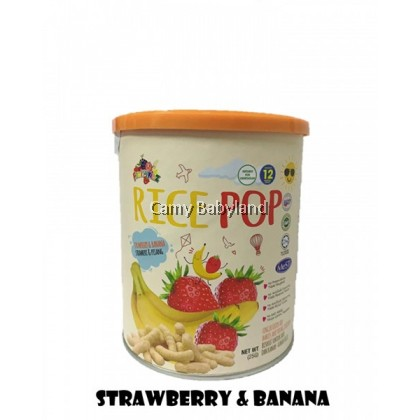 FRUITY KIDZ RICE POP - STRAWBERRY & BANANA (25G) FINGER FOODS FOR BABIES AND YOUNG CHILDREN - 12 MONTHS/HALAL CERTIFIED