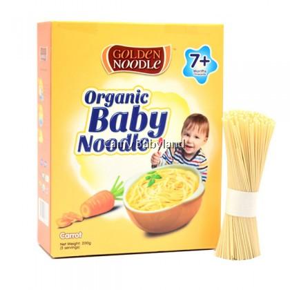 Golden Noodle - Organic Baby Noodle 200g (Carrot) - Halal