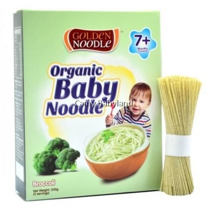 Golden Noodle - Organic Baby Noodle 200g (Broccoli) - Halal
