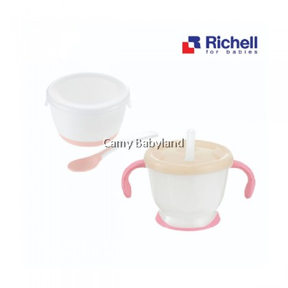 Richell - AQ Straw Training Mug (150ml) & Weaning Starter Cup Set (Pink) - Baby Straw Learning Cup BPA Free