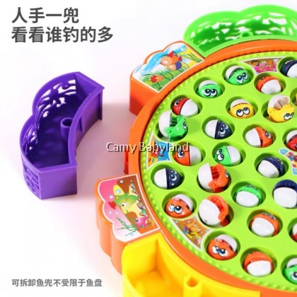 Run Feng Toys - 45 Fishes for Fishing for 5 Players Recommended for Kids 3 Years Above