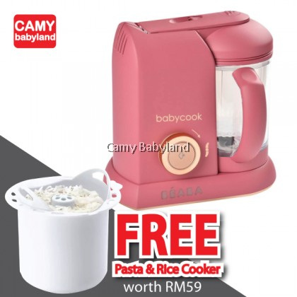 Beaba - Babycook Solo (Lychee) - 4 in 1 Baby Food Cooker (Free Gift : Beaba Pasta & Rice Cooker)