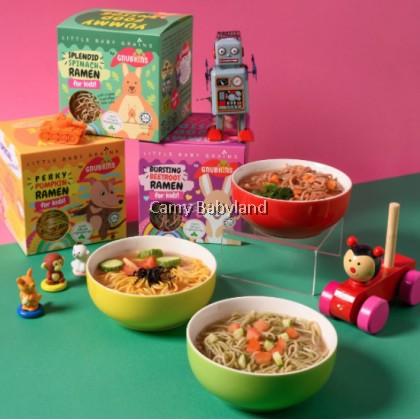 Little Baby Grains - Perky Pumpkin Ramen For Kids - 250g/5 individual packs - Halal Certified