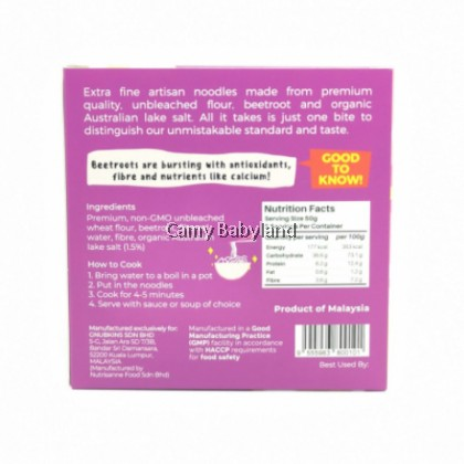 Little Baby Grains - Bursting Beetroot Ramen For Kids - 250g/5 individual packs - Halal Certified