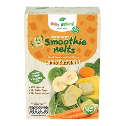 Baby Natura - Smoothie Melts (30g) Mixed Veggies & Fruit Flavour - 100% Natural Freeze Dried Fruit Snack