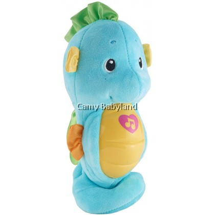 Fisher Price - Soothe & Glow Seahorse (Blue)