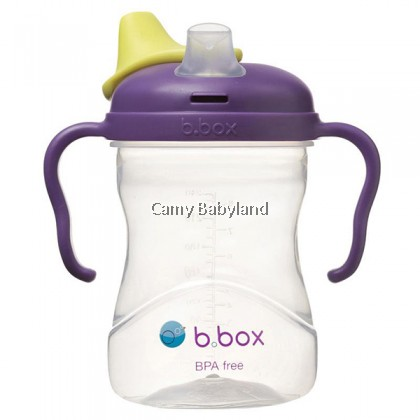 B.Box - Spout Cup With Hygienic Cover (8oz) - Assorted Colours/4m+/BPA Free