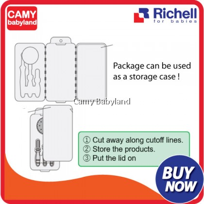 Richell - T.L.I Baby Silicone Toothbrush Set (From 3 Months Onwards)