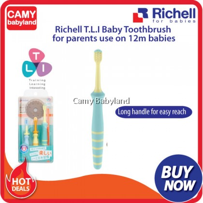 Richell - T.L.I Baby Toothbrush Set (From 8 Months Onwards)