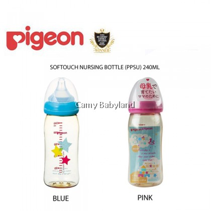 Pigeon - Softouch Printed Wide-Neck Nursing Bottle PPSU (240ml) - Available in 2 colours