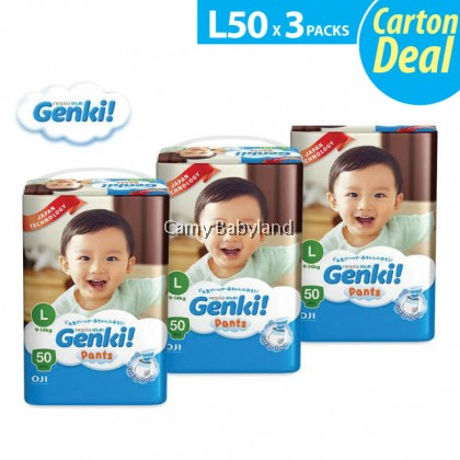 Genki - Baby Disposable Diapers - PANTS (Assorted Sizes) - Carton Pack Of 3