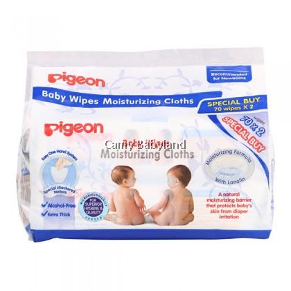 Pigeon - Baby Wipes Moisturizing Cloth - 70's x 2