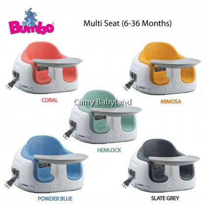 Bumbo - Multi Seat (Assorted Colours) - Suitable from 6-36 months