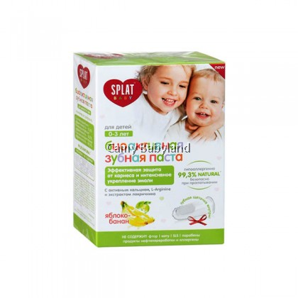 SPLAT - NATURAL TOOTHPASTE FOR BABIES 0-3 YEARS APPLE - BANANA