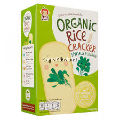 Apple Monkey Organic Rice Crackers (30g) - Spinach