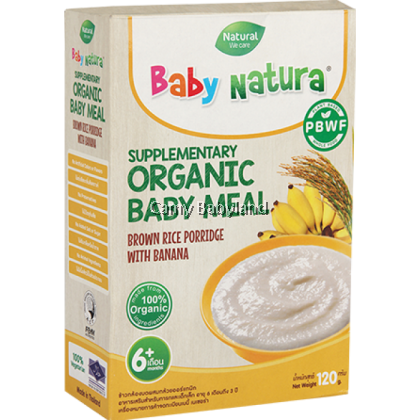 Baby Natura-Organic Brown Rice Porridge (Banana)-120g