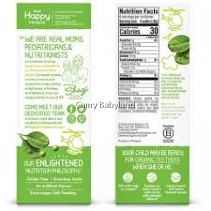 Happy Baby-Teething Wafer (Pea/Spinach)-48g