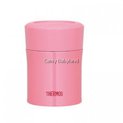Thermos Stylish Insulated Food Jar 0.3L (Pink)
