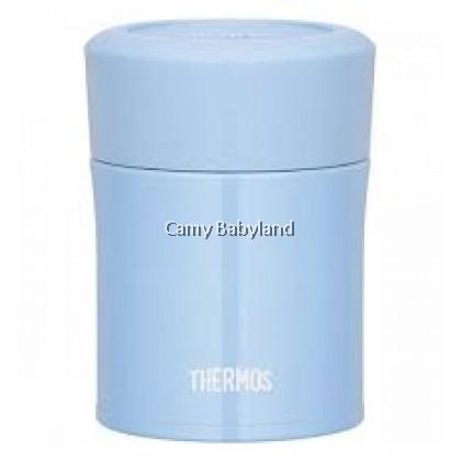 Thermos Stylish Insulated Food Jar 0.3L (Blue)